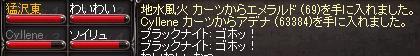LinC0005_20150303200616bc3.jpg