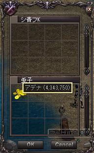 LinC0006_201502262003473f6.jpg