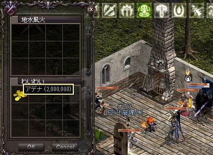 LinC0011_2015041519494458c.jpg