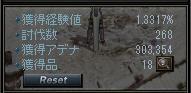 LinC0012_20150219195855891.jpg