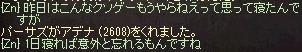 LinC0013_20150226200512c94.jpg