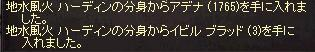 LinC0014_20150226200531b8a.jpg