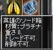 LinC0015_2015022620044591a.jpg