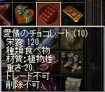 LinC0018_20150219195805f1c.jpg