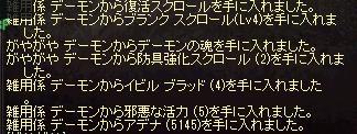 LinC0019_20150219200050a01.jpg
