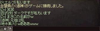 LinC0025_20150108022803fc1.jpg