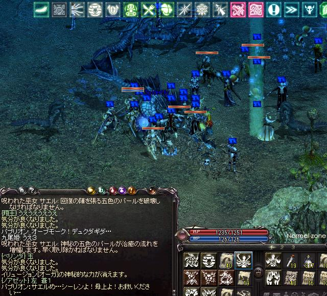 LinC0026.jpg