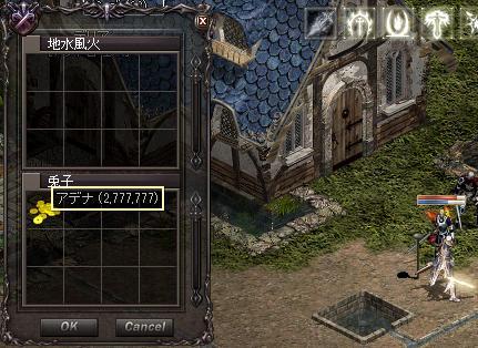 LinC0029.jpg