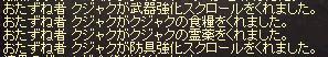 LinC0029_201504151950246d1.jpg