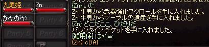 LinC0030_20150219200123308.jpg