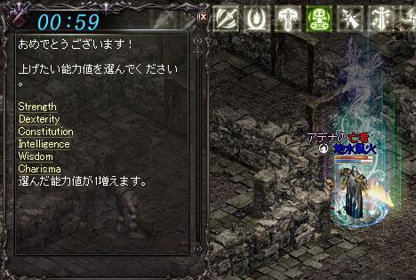 LinC0033.jpg