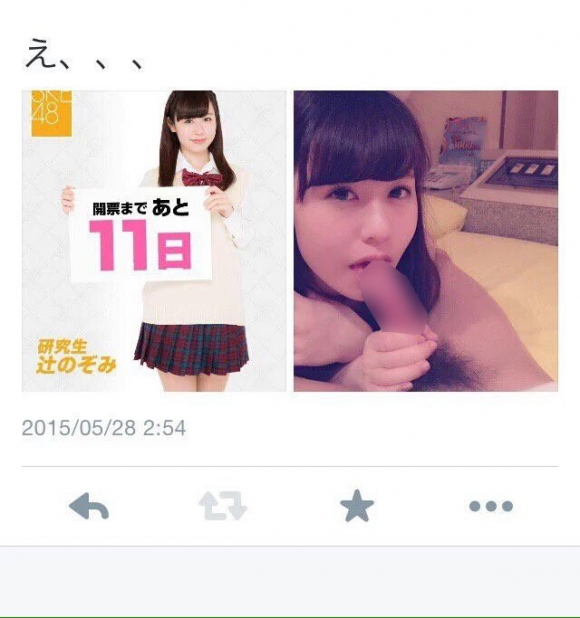 SKE48研究生辻のぞみのフェラエロ写メ&ツーショットプリクラが流出01_201511130532242b5.jpg