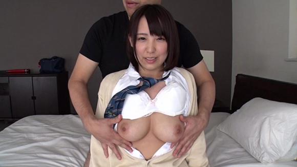 【エロ動画】国連の専門家が日本の女子学生の13%が経験していると言った円交がコチラですwwwww01_20151113092838fe9.png