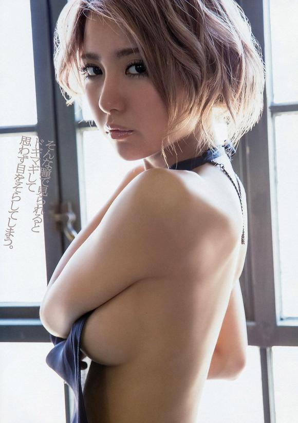 有村架純主演のビリギャル表紙モデル石川恋ちゃんの乳首透けヌードなどエロい画像を集めてみた04_201510121842537bf.jpg