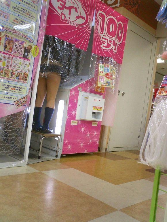 【エロ画像まとめ】JKのパンチラエロ画像が見たい!04_20151023181215dcd.jpg
