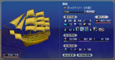 大航海-009