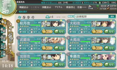 艦これ-470