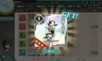 艦これ-477