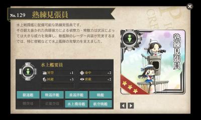艦これ-480
