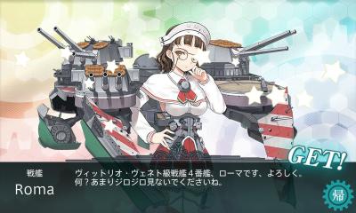艦これ-493