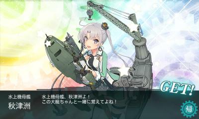 艦これ-497