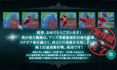 艦これ-498