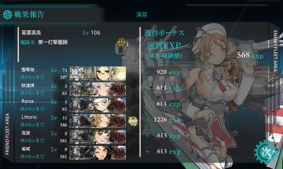 艦これ-499