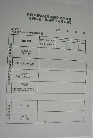P2260052.jpg