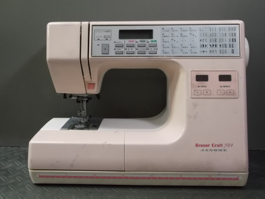 SC 7001-1