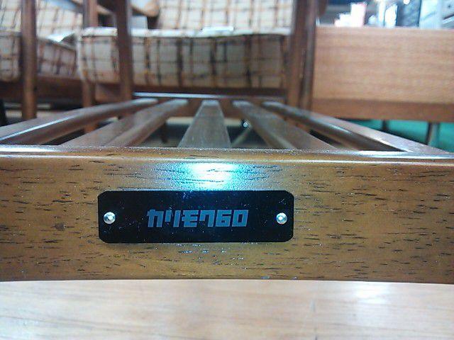 カリモク60 Kチェア&リビングテーブル3