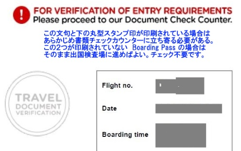 AirAsia-verification.jpg