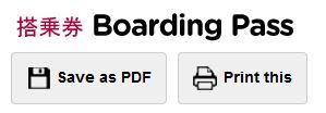 AirAsiaBoardingmail.jpg