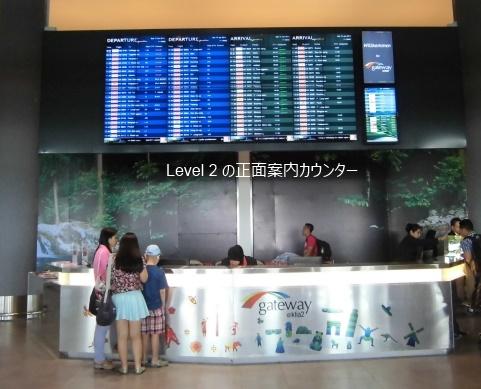 KLIA2-Gateway-21add.jpg