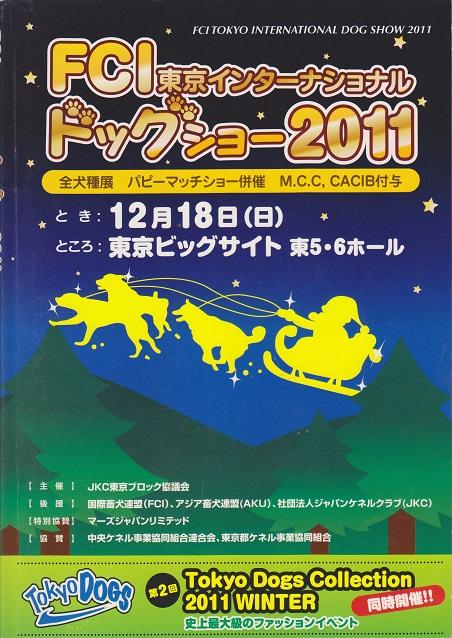 2011-12-18-1