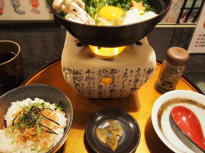祇園にて夕飯