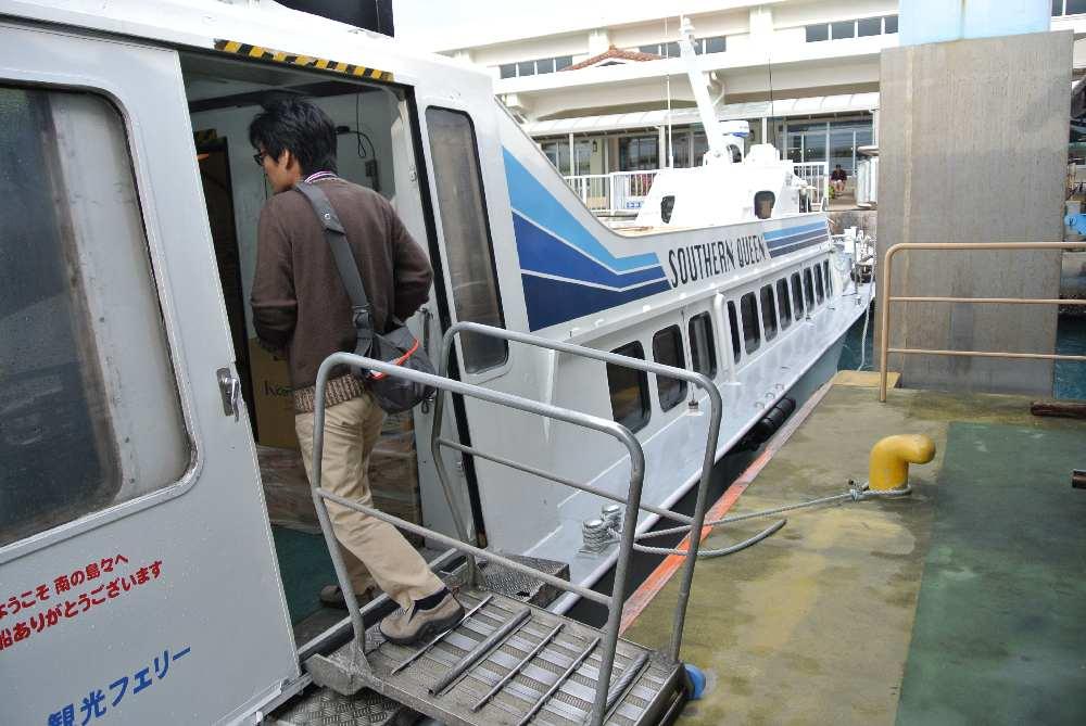 石垣島乗船