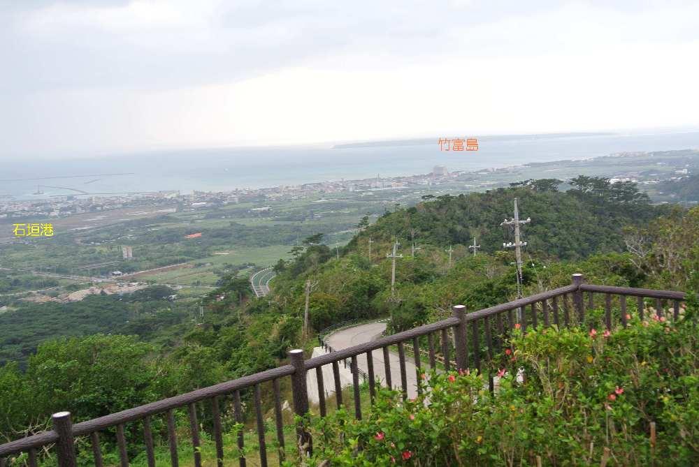 バンナ公園から竹富島