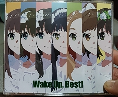 Wake Up, Best!