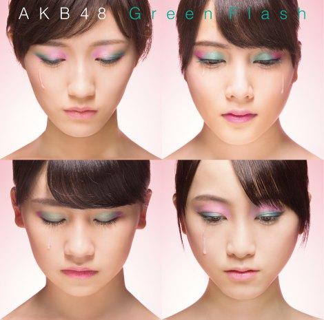 greenflash_shokai_h.jpg