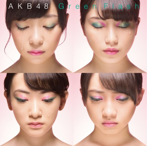 greenflash_shokai_n.jpg