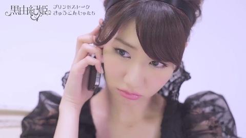 kuroyuki150130_1.jpg