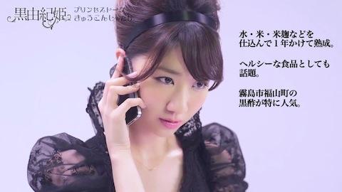 kuroyuki150130_4.jpg