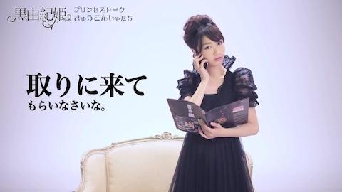 kuroyuki150130_5.jpg