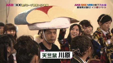 mayuyuki150116_3.jpg