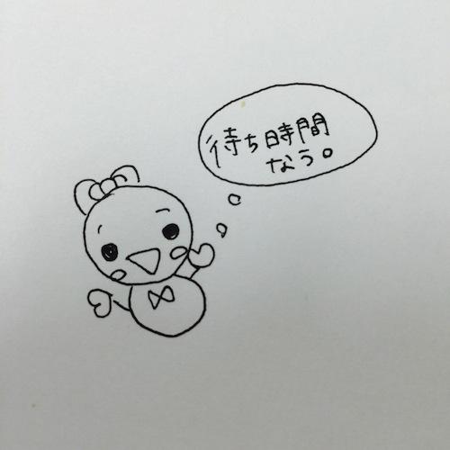 yuki755150312.jpg