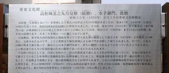 s-15年3月22日 (21)