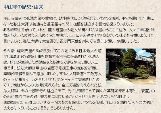 yurai_201503201251402c7.jpg