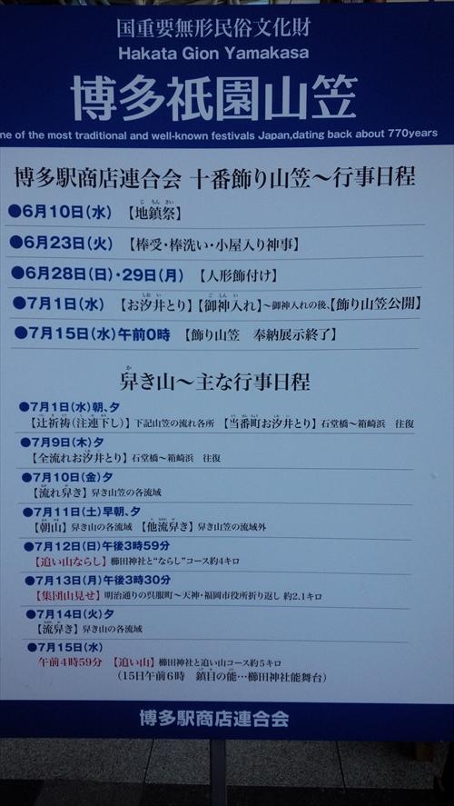 DSC_0538_R.jpg