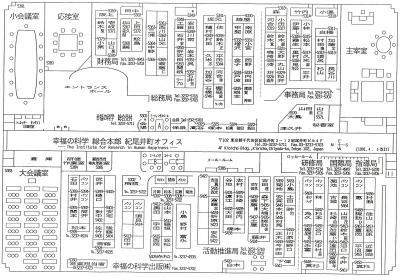 紀尾井町レイアウト