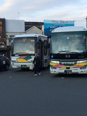 20150417 bus2